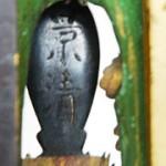 矢尻で彫られた景清の二文字