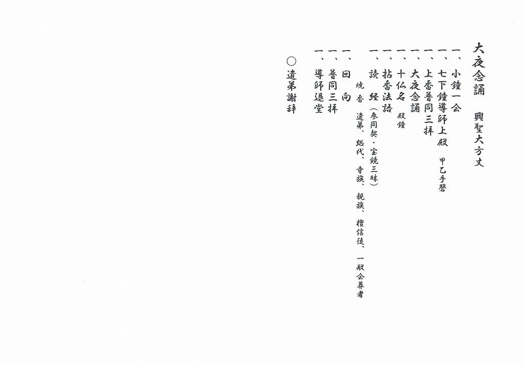 CCI20160215_00002
